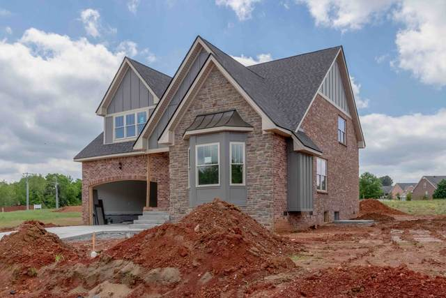 130 Cottage Ln, Clarksville, TN 37043 (MLS #RTC2251205) :: Nashville on the Move