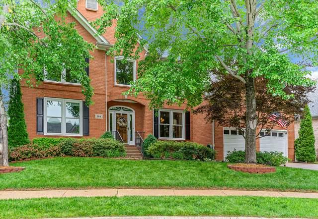 304 Sterling Park Ter, Franklin, TN 37069 (MLS #RTC2251367) :: Team Wilson Real Estate Partners