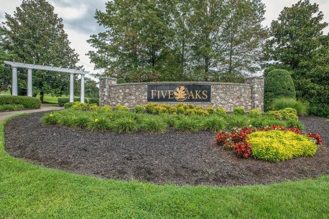 616 Ridgecrest Ln, Lebanon, TN 37087 (MLS #RTC2251412) :: Village Real Estate