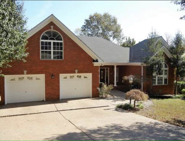 103 Elizabeth Ct, Goodlettsville, TN 37072 (MLS #RTC2251455) :: Village Real Estate