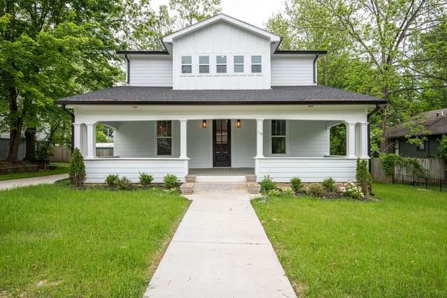 112 Poplar St, Dickson, TN 37055 (MLS #RTC2251570) :: Village Real Estate