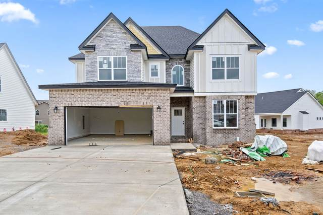 581 Dexter Drive, Clarksville, TN 37043 (MLS #RTC2251708) :: Nashville on the Move