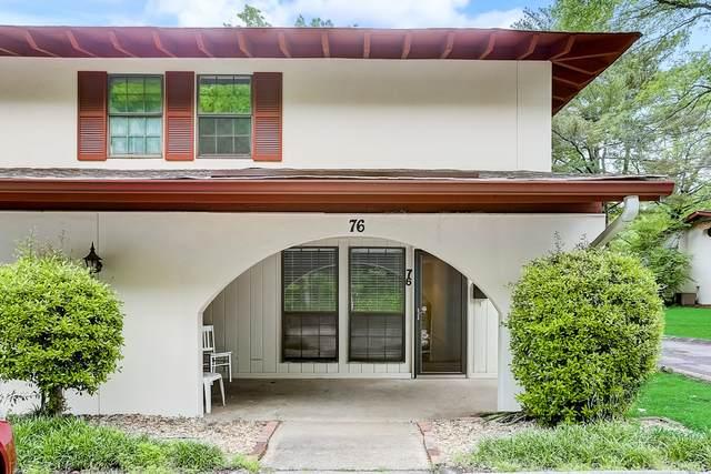 210 Old Hickory Blvd #76, Nashville, TN 37221 (MLS #RTC2252533) :: The Helton Real Estate Group