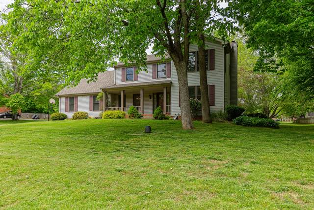 1441 Pitty Pat Rd, Clarksville, TN 37042 (MLS #RTC2252796) :: FYKES Realty Group