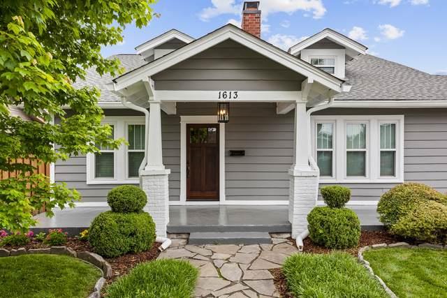 1613 Holly St, Nashville, TN 37206 (MLS #RTC2252913) :: FYKES Realty Group