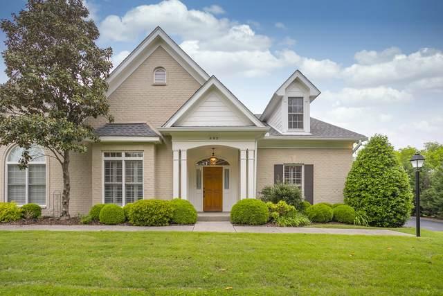 402 Village Hall Pl, Nashville, TN 37215 (MLS #RTC2253169) :: John Jones Real Estate LLC