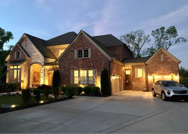 1746 Umbria Dr, Brentwood, TN 37027 (MLS #RTC2253210) :: Exit Realty Music City