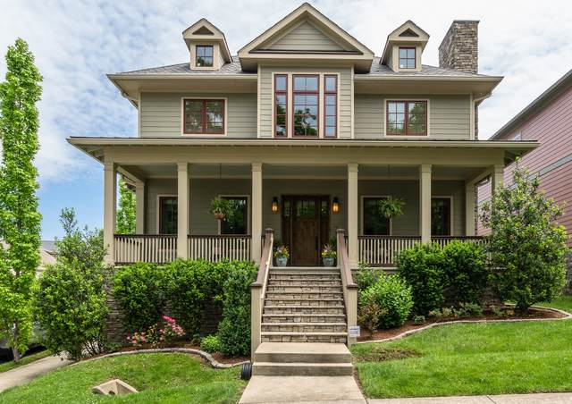 459 Patina Cir, Nashville, TN 37209 (MLS #RTC2253227) :: FYKES Realty Group
