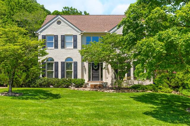 1046 Highland Rd, Brentwood, TN 37027 (MLS #RTC2253325) :: HALO Realty