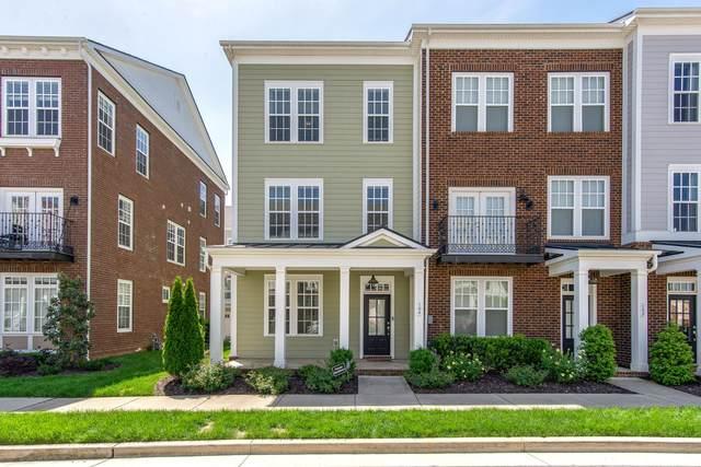 104 Burkitt Commons Ave, Nolensville, TN 37135 (MLS #RTC2253379) :: John Jones Real Estate LLC