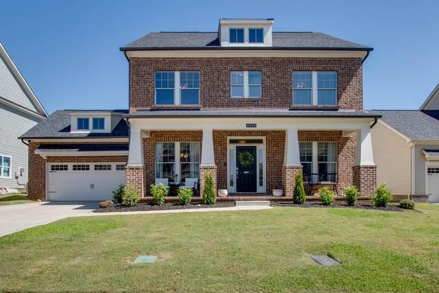 4846 Kingdom Dr, Murfreesboro, TN 37128 (MLS #RTC2253643) :: Team Jackson | Bradford Real Estate