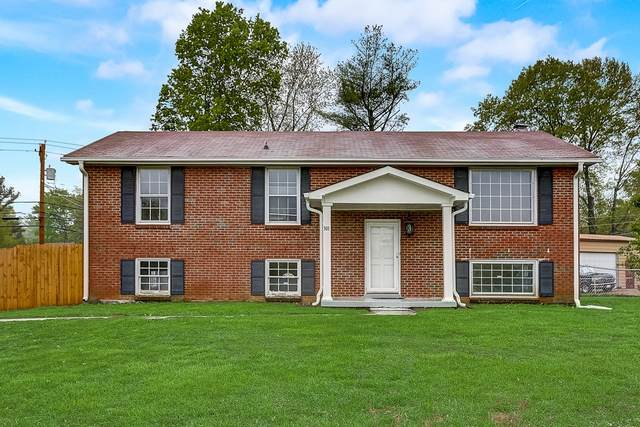 301 Jordan Rd, Clarksville, TN 37042 (MLS #RTC2253888) :: Nashville on the Move