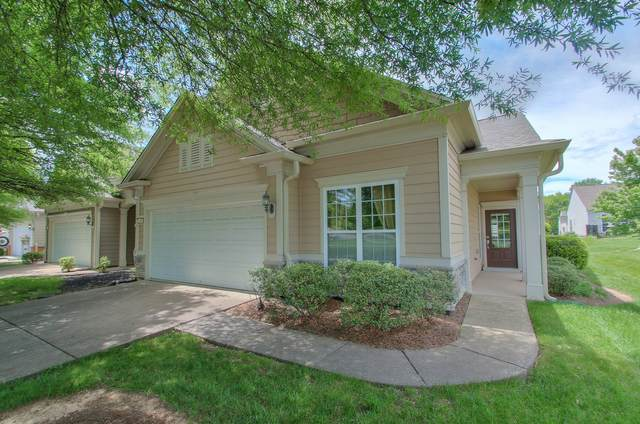 119 Old Towne Dr, Mount Juliet, TN 37122 (MLS #RTC2254146) :: The Godfrey Group, LLC