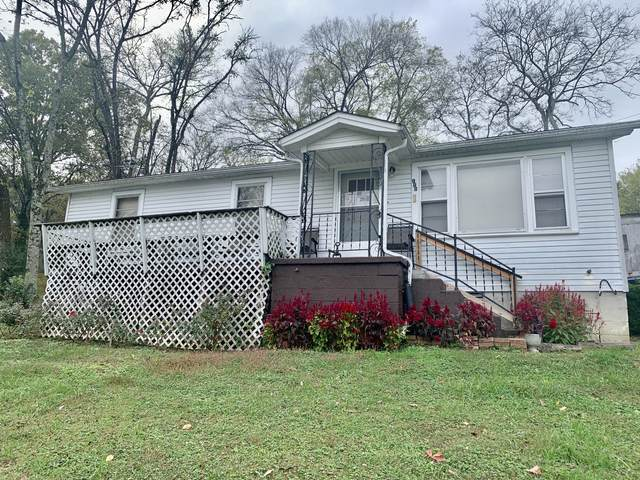 122 Morrison St, Hartsville, TN 37074 (MLS #RTC2254504) :: Village Real Estate