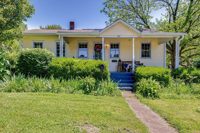 1511 Hadley Ave, Old Hickory, TN 37138 (MLS #RTC2254886) :: Nashville Roots