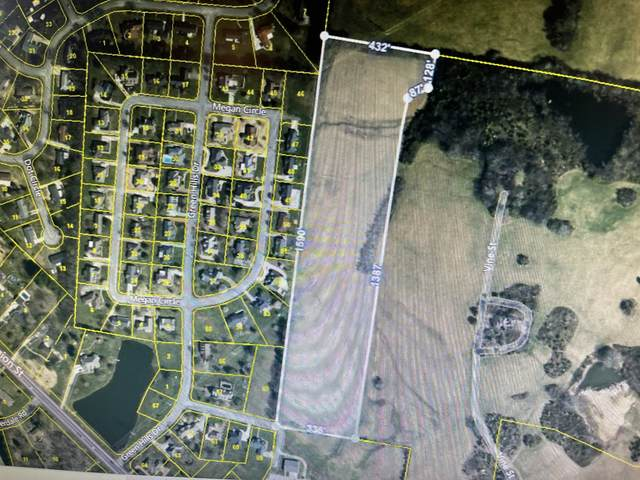 0 Trinity Rd, Shelbyville, TN 37160 (MLS #RTC2255041) :: Clarksville.com Realty