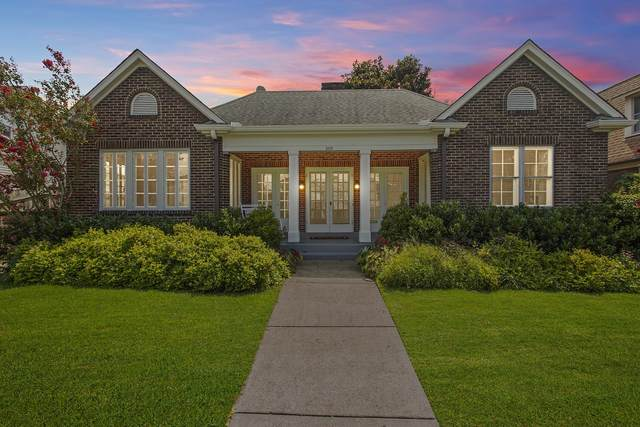 2119 Ashwood Ave, Nashville, TN 37212 (MLS #RTC2255125) :: Morrell Property Collective | Compass RE