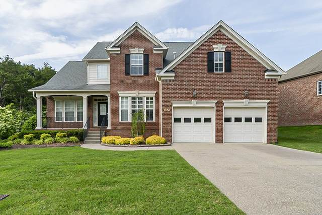 8825 Caswick Ct, Nolensville, TN 37135 (MLS #RTC2255576) :: Kimberly Harris Homes