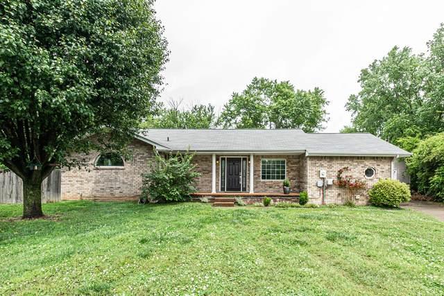 404 Hickorydale Ct, Mount Juliet, TN 37122 (MLS #RTC2256189) :: John Jones Real Estate LLC