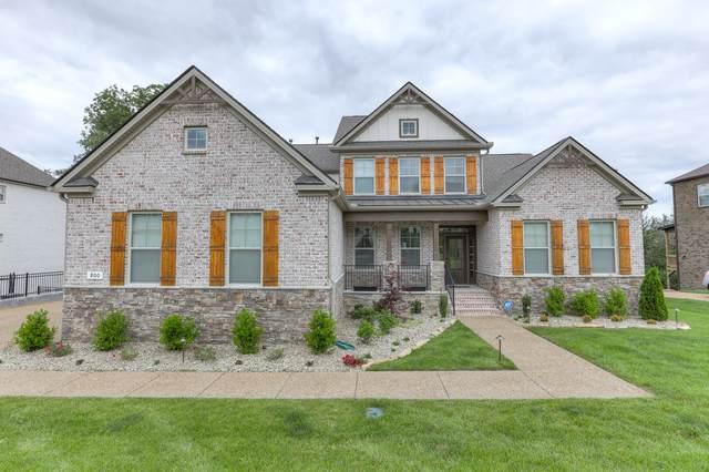 800 Alameda Ave, Nolensville, TN 37135 (MLS #RTC2256681) :: Village Real Estate