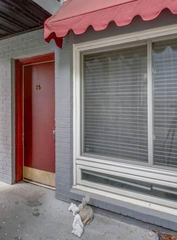 201 Acklen Park Dr #34, Nashville, TN 37203 (MLS #RTC2257675) :: Randi Wilson with Clarksville.com Realty