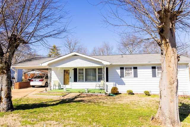 101 Arnold St, Centerville, TN 37033 (MLS #RTC2258850) :: Village Real Estate