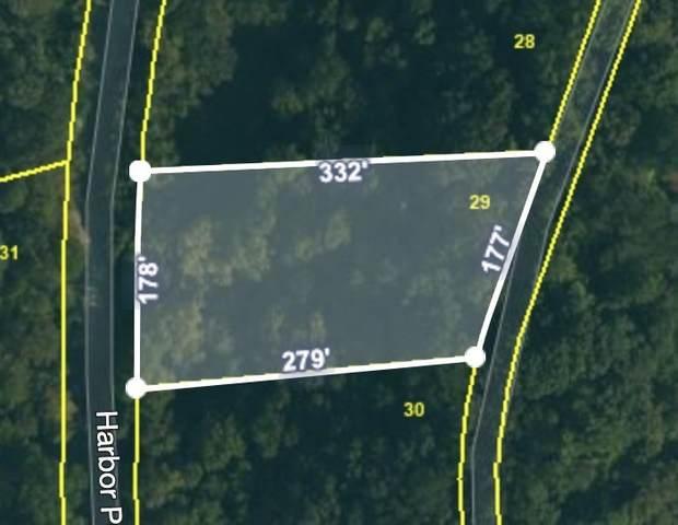 29 Harbor Pointe Dr, Silver Point, TN 38582 (MLS #RTC2258957) :: Amanda Howard Sotheby's International Realty