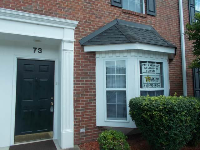 2121 Highway 12 S #73, Ashland City, TN 37015 (MLS #RTC2260533) :: Team Wilson Real Estate Partners