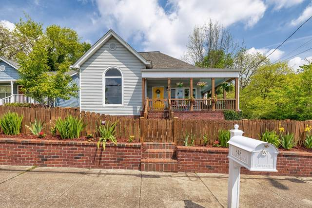 848 W Argyle Ave, Nashville, TN 37203 (MLS #RTC2261070) :: Fridrich & Clark Realty, LLC