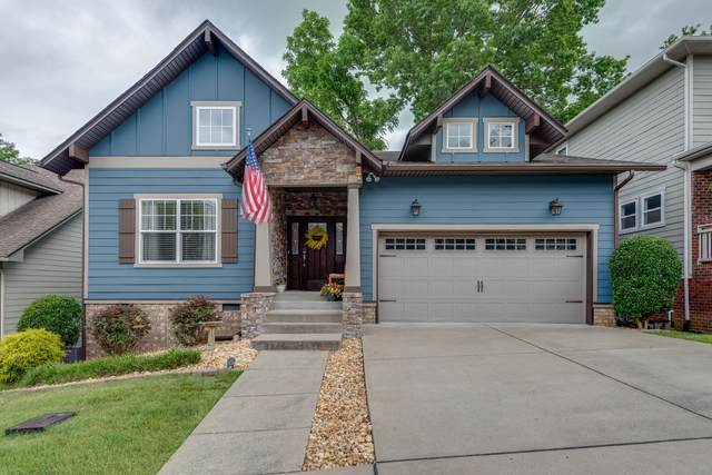 445 Highpoint Ter, Brentwood, TN 37027 (MLS #RTC2261906) :: Village Real Estate