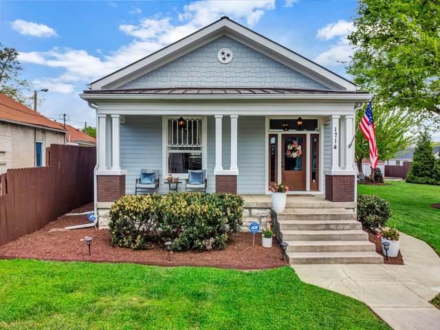 1714 5th Ave N, Nashville, TN 37208 (MLS #RTC2261946) :: John Jones Real Estate LLC