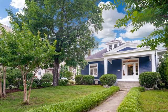 2225 Grantland Ave, Nashville, TN 37204 (MLS #RTC2262156) :: Village Real Estate