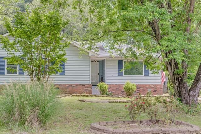 4624 Woodview Cir, Old Hickory, TN 37138 (MLS #RTC2262208) :: Kenny Stephens Team