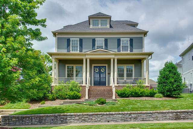 9526 Wexcroft Dr, Brentwood, TN 37027 (MLS #RTC2262827) :: Exit Realty Music City