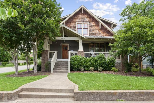 1016 Paris Ave, Nashville, TN 37204 (MLS #RTC2262903) :: Village Real Estate