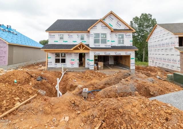 261 Charleston Oaks, Clarksville, TN 37042 (MLS #RTC2262982) :: Fridrich & Clark Realty, LLC