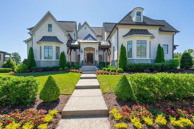 7226 Shagbark Ln, College Grove, TN 37046 (MLS #RTC2263810) :: RE/MAX Fine Homes