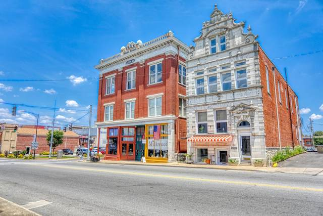 204 E 9th St, Hopkinsville, KY 42240 (MLS #RTC2265009) :: Your Perfect Property Team powered by Clarksville.com Realty