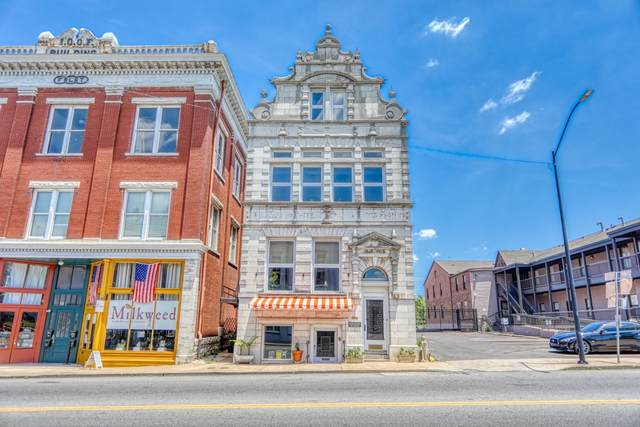 204 E 9th St, Hopkinsville, KY 42240 (MLS #RTC2265028) :: Your Perfect Property Team powered by Clarksville.com Realty
