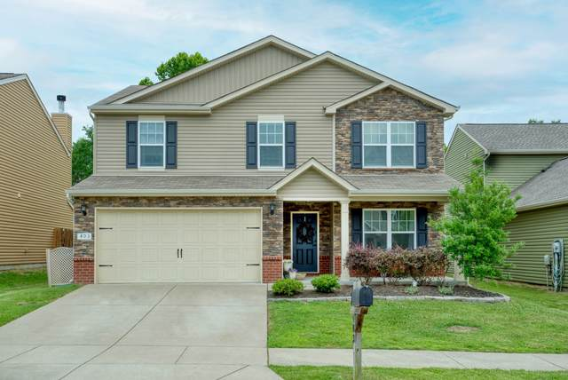 403 Owl Dr, Lebanon, TN 37087 (MLS #RTC2265693) :: Your Perfect Property Team powered by Clarksville.com Realty