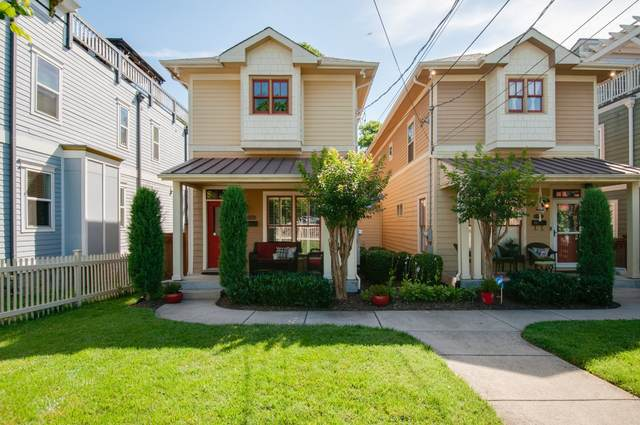 1808B 7th Ave N, Nashville, TN 37208 (MLS #RTC2266245) :: Ashley Claire Real Estate - Benchmark Realty