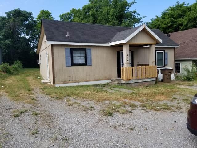 314 E Trinity Ln E, Nashville, TN 37207 (MLS #RTC2267450) :: RE/MAX Homes and Estates, Lipman Group