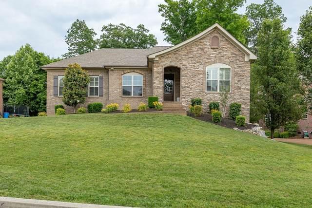 2052 Willowmet Ln, Brentwood, TN 37027 (MLS #RTC2267730) :: Real Estate Works