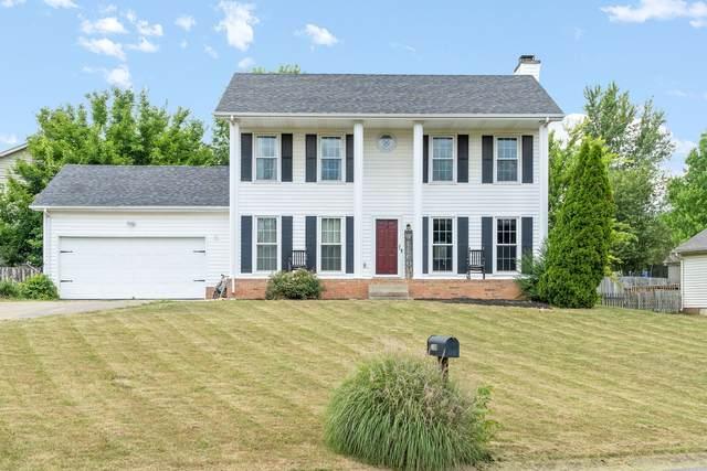 2120 Amadeus Dr, Clarksville, TN 37040 (MLS #RTC2267870) :: Trevor W. Mitchell Real Estate