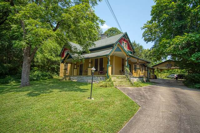 134 Old Mulberry Rd, Fayetteville, TN 37334 (MLS #RTC2270274) :: Nashville on the Move