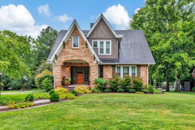 914 S Brittain St, Shelbyville, TN 37160 (MLS #RTC2270380) :: Village Real Estate