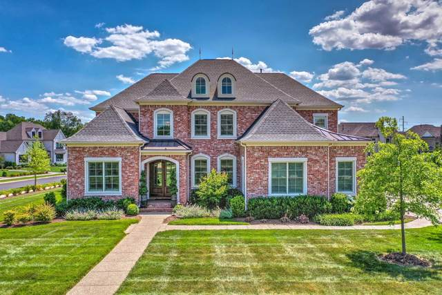9211 Duncaster Court, Brentwood, TN 37027 (MLS #RTC2270930) :: Nashville on the Move