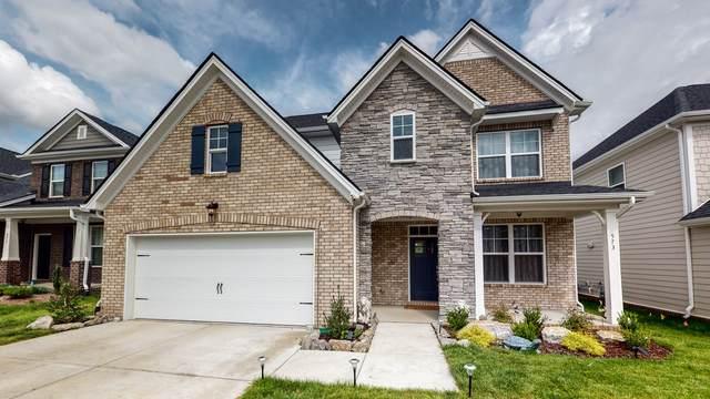 573 Montrose Dr, Mount Juliet, TN 37122 (MLS #RTC2273089) :: Nashville on the Move