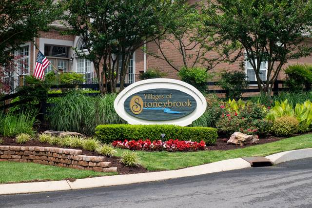 2012 Blackstone Drive, Hendersonville, TN 37075 (MLS #RTC2273175) :: The DANIEL Team | Reliant Realty ERA