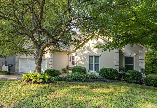 621 Magnolia Ln, Nashville, TN 37211 (MLS #RTC2274229) :: Team George Weeks Real Estate